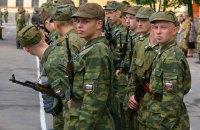 Россия начала формировать новую военную дивизию у границы с Украиной