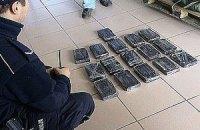 У супермаркети Польщі надіслали кокаїн