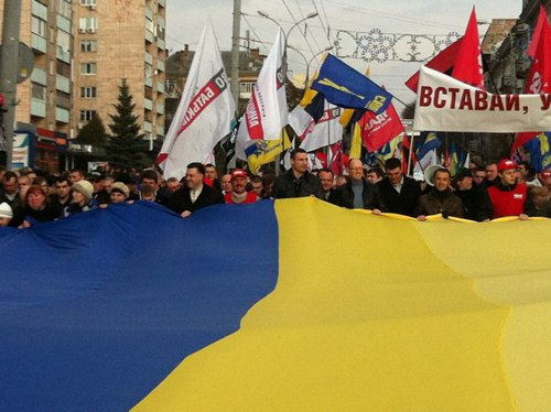 "Акция ""Вставай, Украина!"", Ровно"