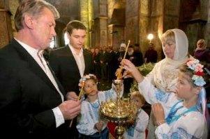 Ющенко: советую своим детям в политику не ходить