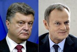 ЕС остается основным донором для преодоления последствий трагедии на ЧАЭС, - Туск