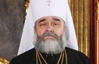Митрополит УАПЦ не подписывал обращения к Литвину о языках
