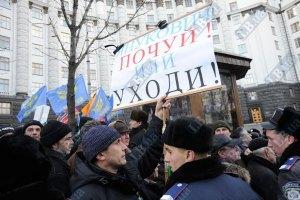 Суд запретил чернобыльцам митинговать в центре Киева