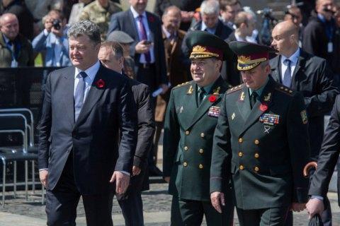 Муженко и Полторак получили высший армейский чин