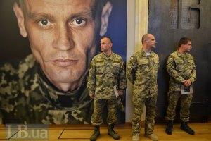 В Киеве презентовали выставку о 16-ти героях Донбасса