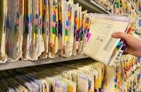 Райадминистрации и горсоветы маленьких городов чаще всего игнорируют закон о доступе к публичной информации