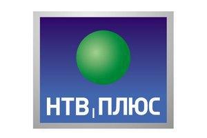 НТВ+ в Крыму отключают из-за боязни попасть под санкции