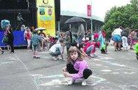 Донецьку фан-зону протестували діти