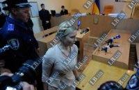 Онлайн-трансляция суда над Тимошенко