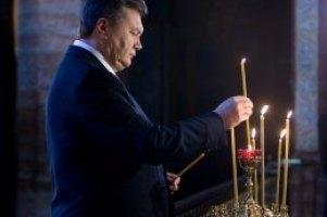 Завтра Янукович помолится за окончание 2011 года