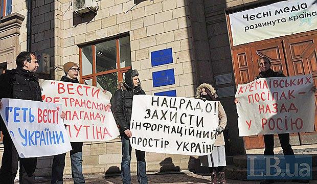 «Львов защищает кремлеСМИ»: Нацсовету недали забрать лицензию урадио «Вести»