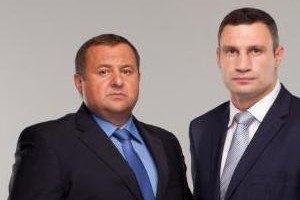 "В милиции посмеялись над заявлением об исчезновения кандидата от ""УДАРа"""