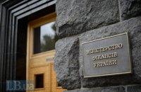 Украина направила кредиторам новые предложения по реструктуризации долга