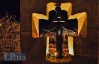 Киевляне почтили память жертв Голодомора
