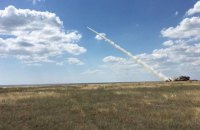 Украина испытала новую ракету