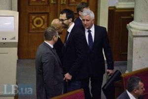 Рада восьмого созыва начала работу (фото добавляются)
