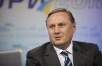 Ефремов: ПР начала переговоры по созданию большинства в Раде