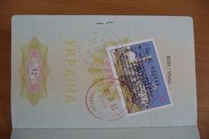 Туреччина скасовує візи для українців