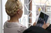 ПР проконтролирует, чтобы iPad Тимошенко не передавали