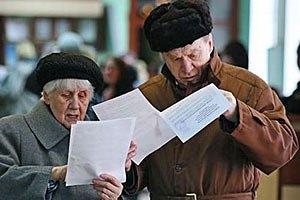 Ивано-Франковск просит Януковича ветировать пенсионную реформу