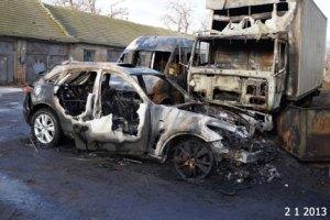"""Милиция решила, что машину """"свободовца"""" не поджигали"""