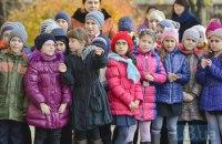 Киевские школьники из-за выборов будут три дня отдыхать