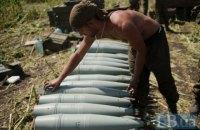 Украина увеличит военные расходы в 2016 году, - Порошенко