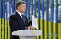 Порошенко показал конфиденциальное соглашение с Кличко (документ)