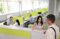 В Киеве открыли первый сервисный центр МВД (обновлено)