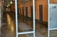 Рада приняла законопроект о гуманизации порядка содержания заключенных