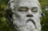 У Греції переглянули справу Сократа