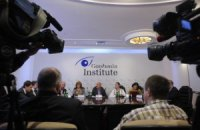 "Онлайн-трансляция круглого стола ""ЗСТ в рамках СНГ: последствия для Украины"""
