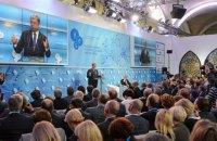 Участники YES назвали расширение НАТО приоритетом в реформировании системы безопасности