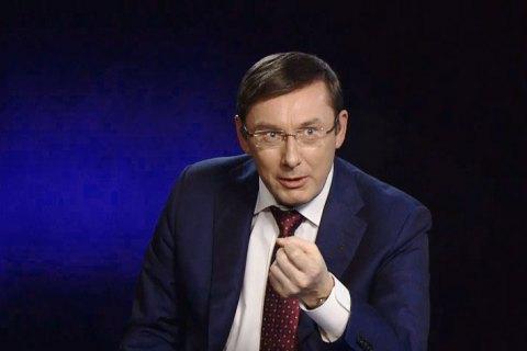 Луценко рассказал одвух войнах Украины