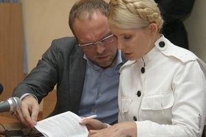 Тимошенко пожаловалась в суд на публикацию графика ее лечения