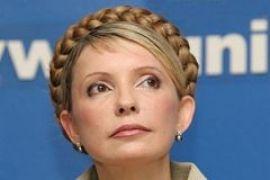 Тимошенко уехала в Полтаву праздновать день города