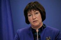 Акимова заработала 300 тыс. гривен и взяла матпомощь