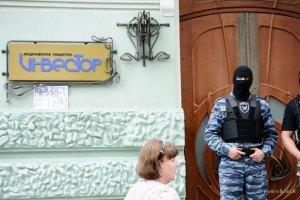 Милиция оправдывает визит к Авакову следственными действиями