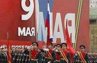 У Росії почався парад на честь Дня Перемоги
