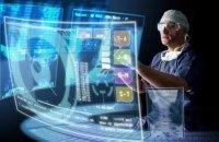 Телемедицина як складова реформування системи охорони здоров'я