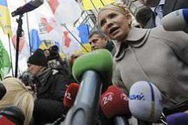 Тимошенко зовет небезразличных в День соборности на Майдан