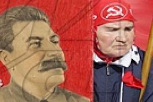 Российские коммунисты напомнили Обаме про Сталина