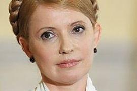 Тимошенко уверена, что президента будут выбирать в два тура