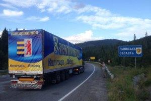 Кабмин отправляет гумпомощь неподконтрольной части Донбасса (обновлено)