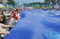 В Евросоюзе расстроены, что украинцы мало знают о ЕС
