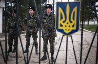 Минобороны отрицает захват воинских частей в Крыму