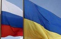 Россия приветствует желание Украины развивать сотрудничество с РФ