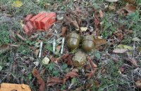 СБУ обнаружила три схрона с боеприпасами в зоне АТО