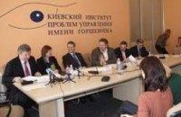 Європейські дипломати не розуміють, чому Україна не здійснює реформ (ФОТО+ВИДЕО)