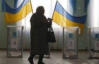 ОПОРА: по состоянию на 16:00 явка на выборы в Кривом Роге составила 44,9%
